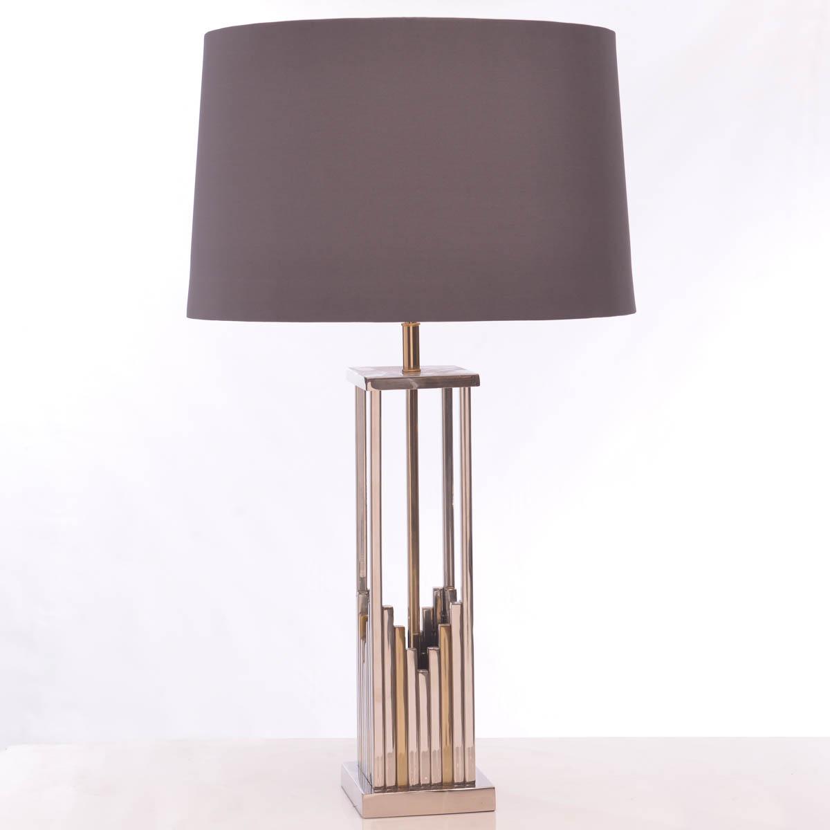Lámpara de Mesa Dorada/Plateada