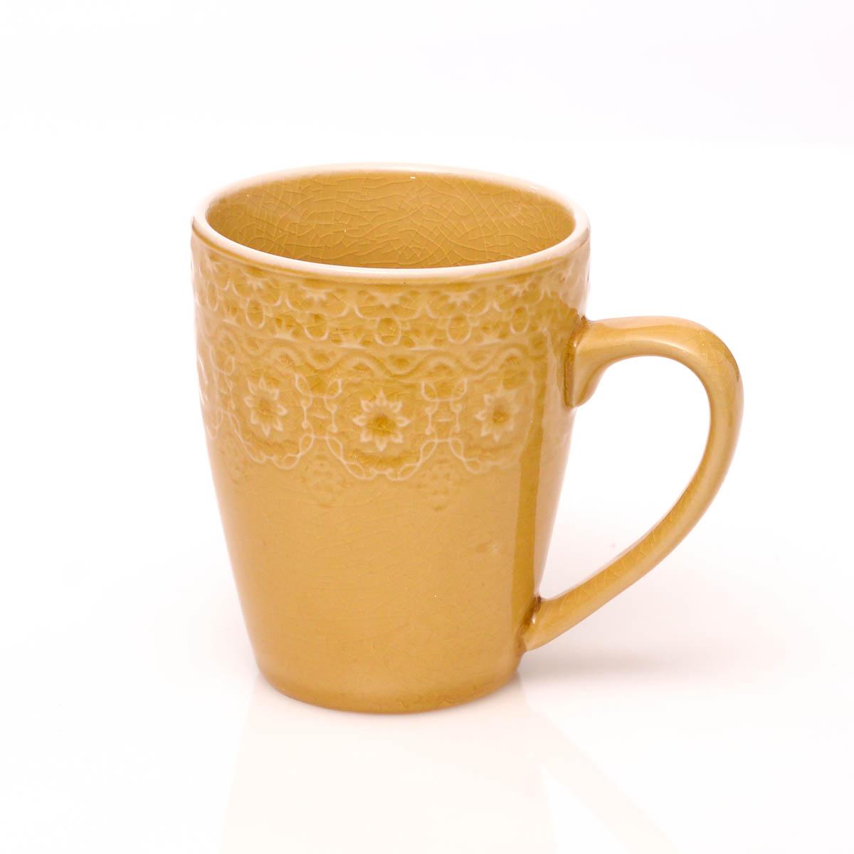 Taza Mug  amarillo