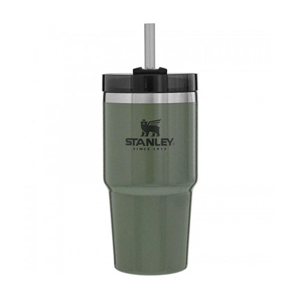 Mug adventure c/pajita 591 ml verde