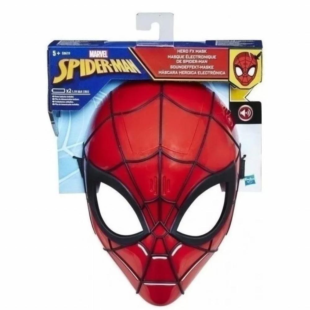 Spd hero fx mask